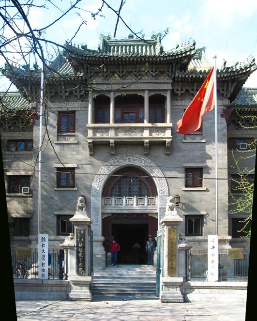 Fujen Universität Beijing