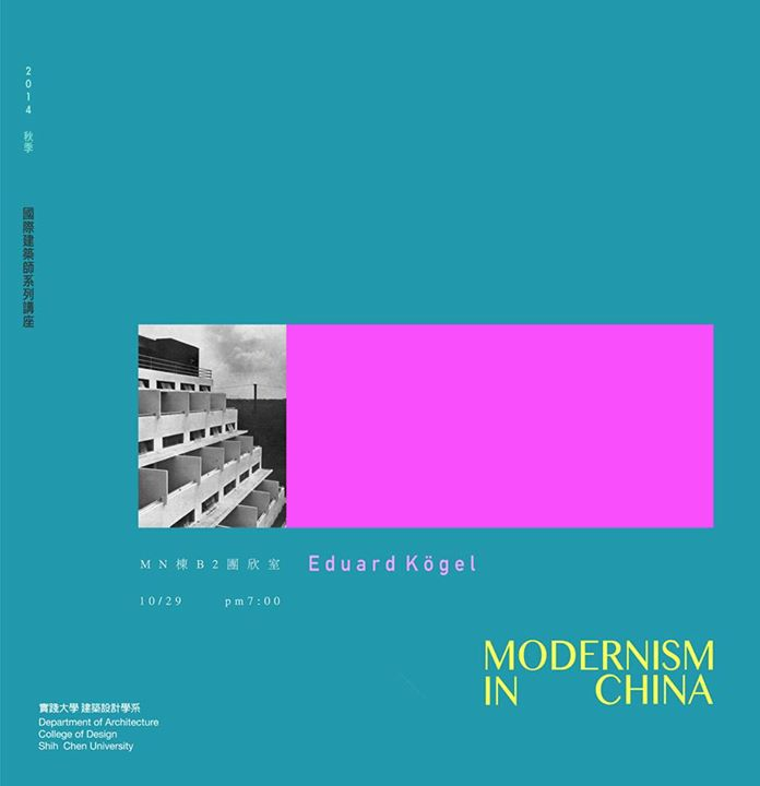 Modernism in China
