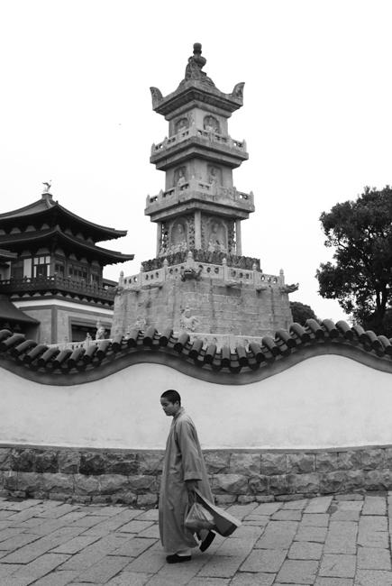 Pagoda Putuo Shan
