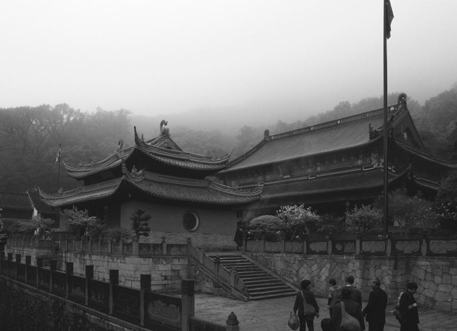 Fayu Temple Putuo Shan