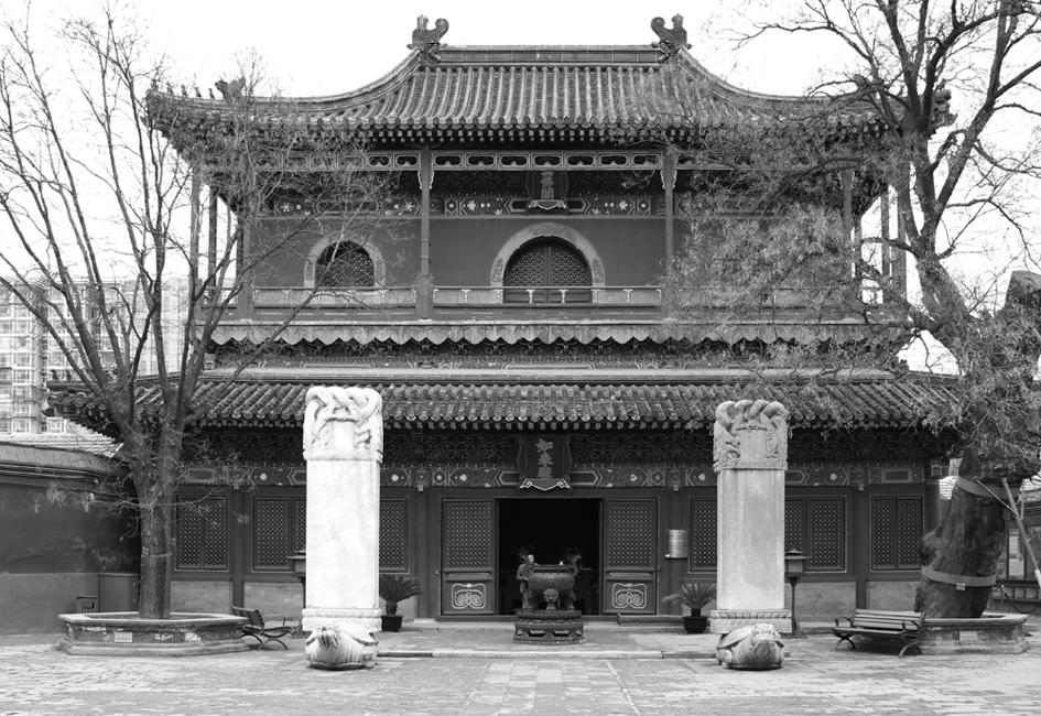 Zhihua Temple Beijing