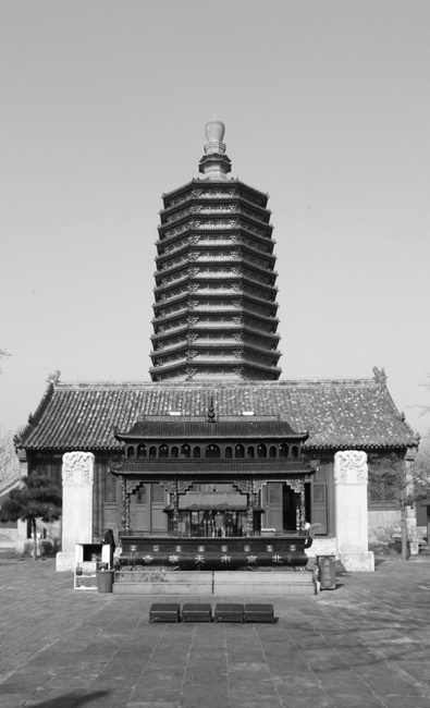 Tianning Pagoda Beijing