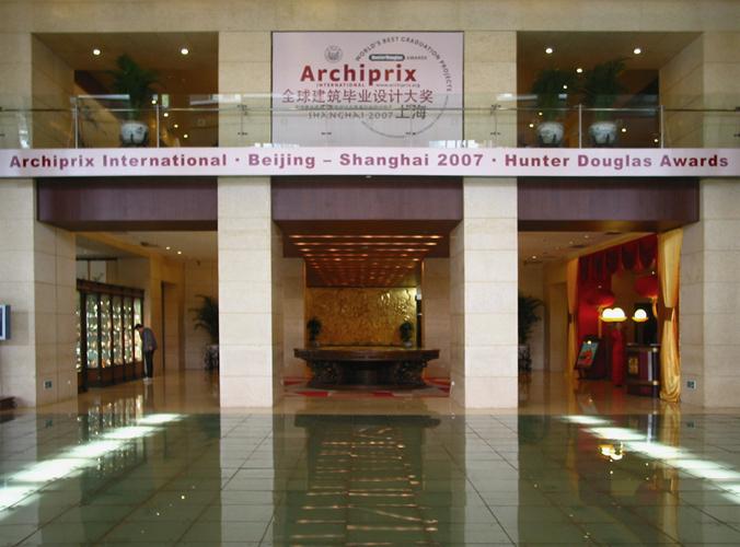 Archiprix 2007 Beijing
