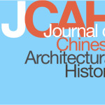 Journal of Chinese Architectural History