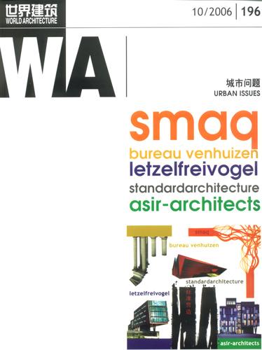 world architecure