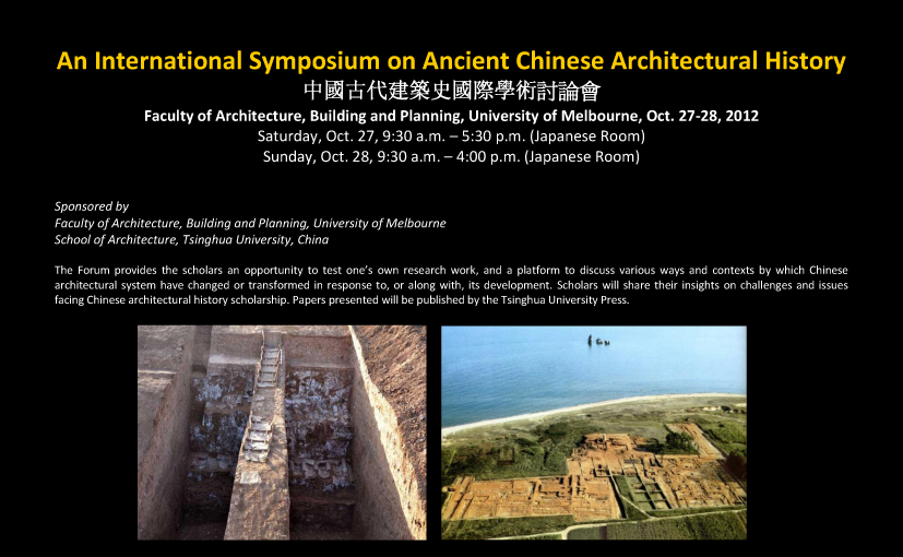 Ancient Chinese Architectural History