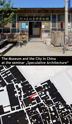 museum and city in china
