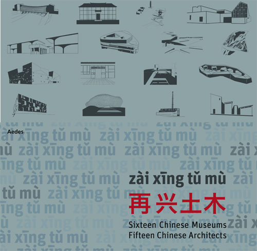 China Museum Aedes