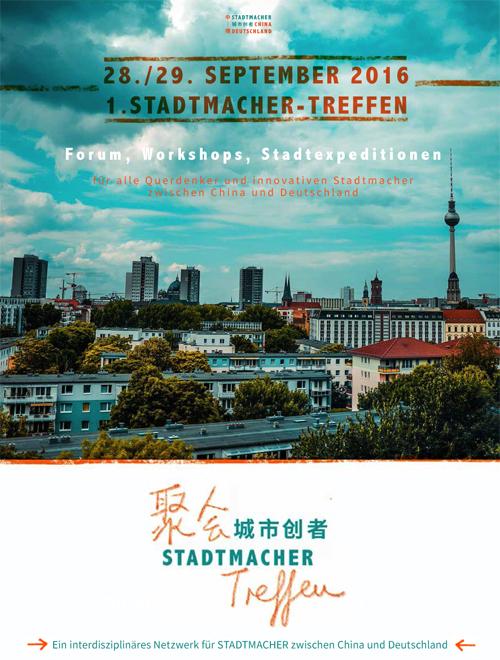 Stadtmacher-Treffen