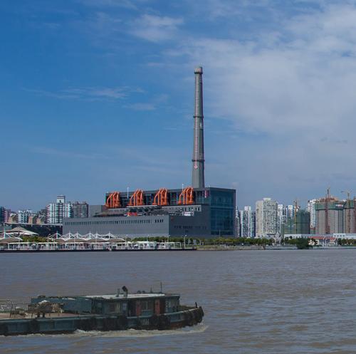 PSA Shanghai