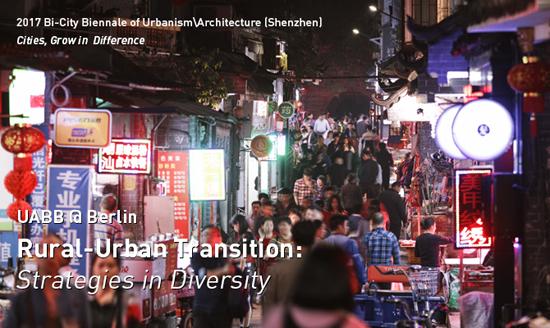 Shenzhen Biennale 2017