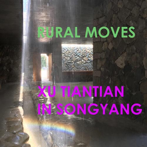 Songyang
