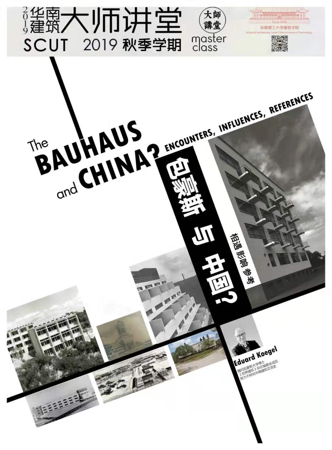 Bauhaus & China
