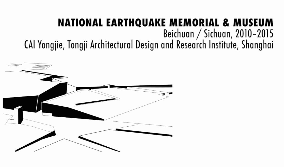 Earthquake Memorial & Museum