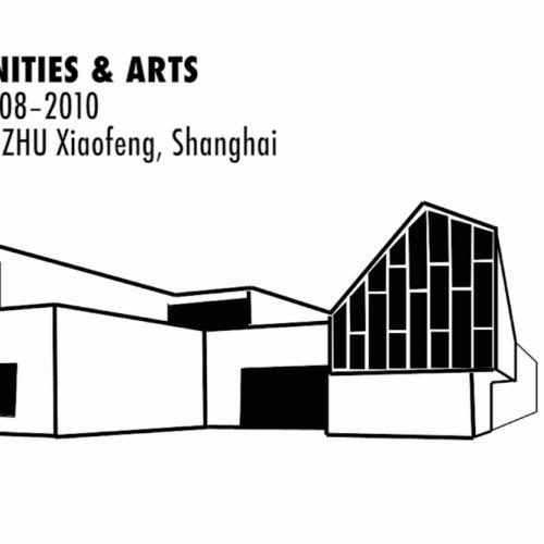 Museum of Humanities & Arts