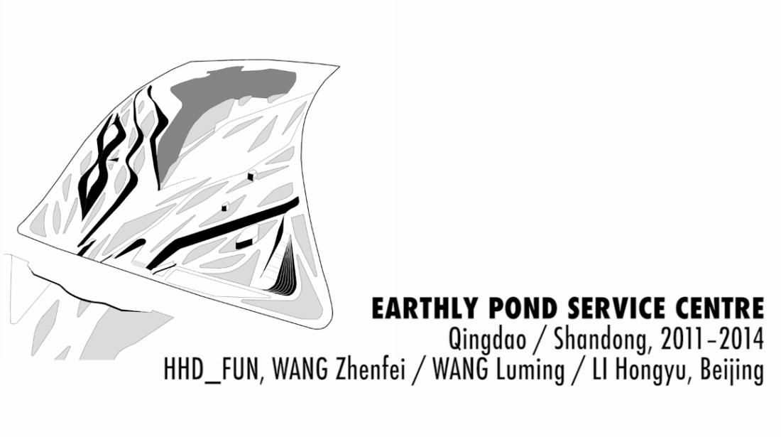Earthly Pond Service Centre