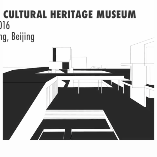 Suzhou Intangible Cultural Heritage Museum
